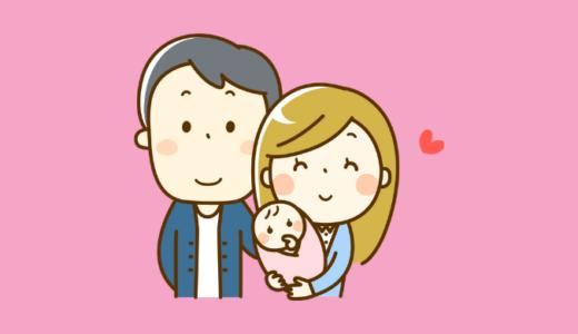 40代の高齢出産に伴う染色体異常(ダウン症)リスクにおける葉酸サプリ