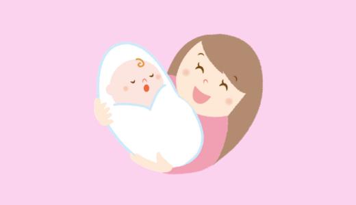 妊活中に安全性の高い葉酸サプリとは一体どのようなものなの?